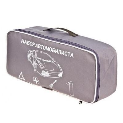 Органайзер пространства Vitol ST-03 в багажник