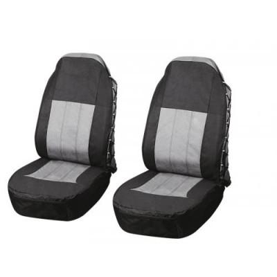 Универсальные чехлы для передних сидений Vitol FD-101113 (серый с чёрным)