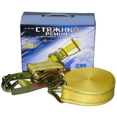 Стяжной ремень Vitol ST-212-10 YL (10 м) желтый
