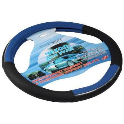 Чехол (оплетка) на руль Vitol 080204/17003 XL искусственная кожа (синий)