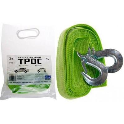 Буксировочная лента Vitol ST206/TP-206-3-1 К (FL) (люминесцентный) (4) 3