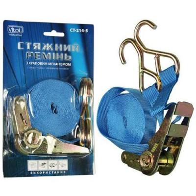 Стяжной ремень Vitol ST 214-5 (5 м) синий