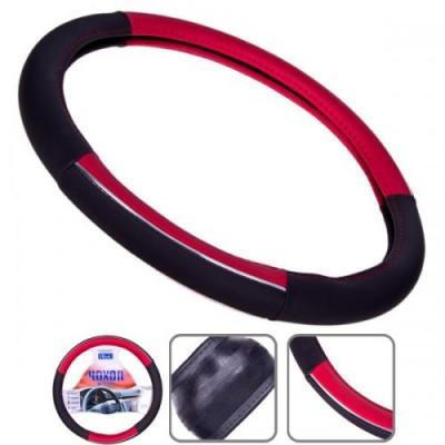 Чехол (оплетка) на руль Vitol 080204/17003 XL искусственная кожа (красный)